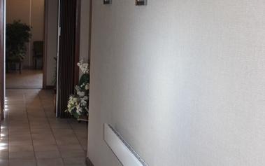 Begrafenisonderneming Vendrickx - Funerarium - Funerarium Wellen